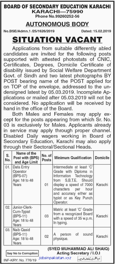 Advertisement for the Board of Secondary Education Karachi Jobs