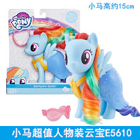 My Little Pony Classic Series Fashion Style Rainbow Dash