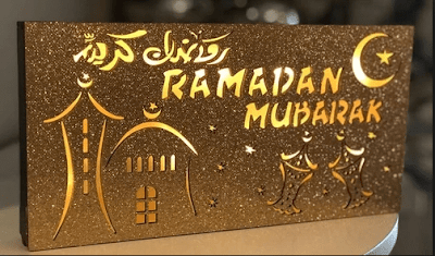 Ramadan Decorations eBay