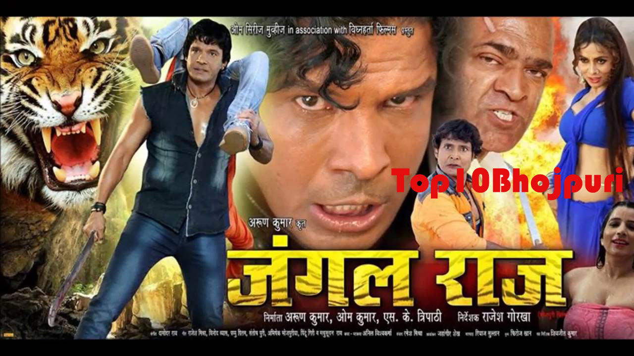 Viraj Bhatt, Anjana Dabas Bhojpuri movie Jangal Raj 2017 wiki, full star-cast, Release date, Actor, actress, Song name, photo, poster, trailer, wallpaper