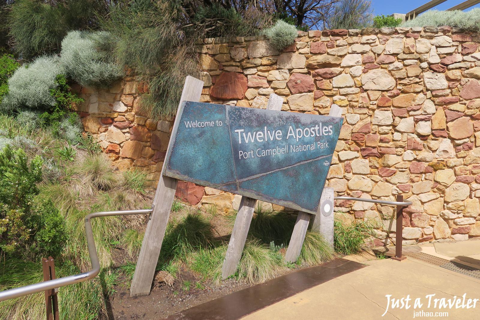 墨爾本-大洋路-景點-十二門徒-The-12-Apostles-推薦-一日遊-二日遊-自由行-行程-旅遊-跟團-交通-自駕-住宿-澳洲-Melbourne-Great-Ocean-Road-Travel-Tour-Australia