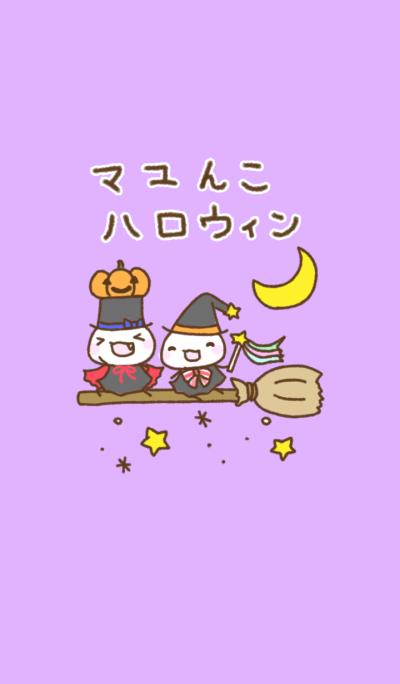 mayunnko3 Halloween