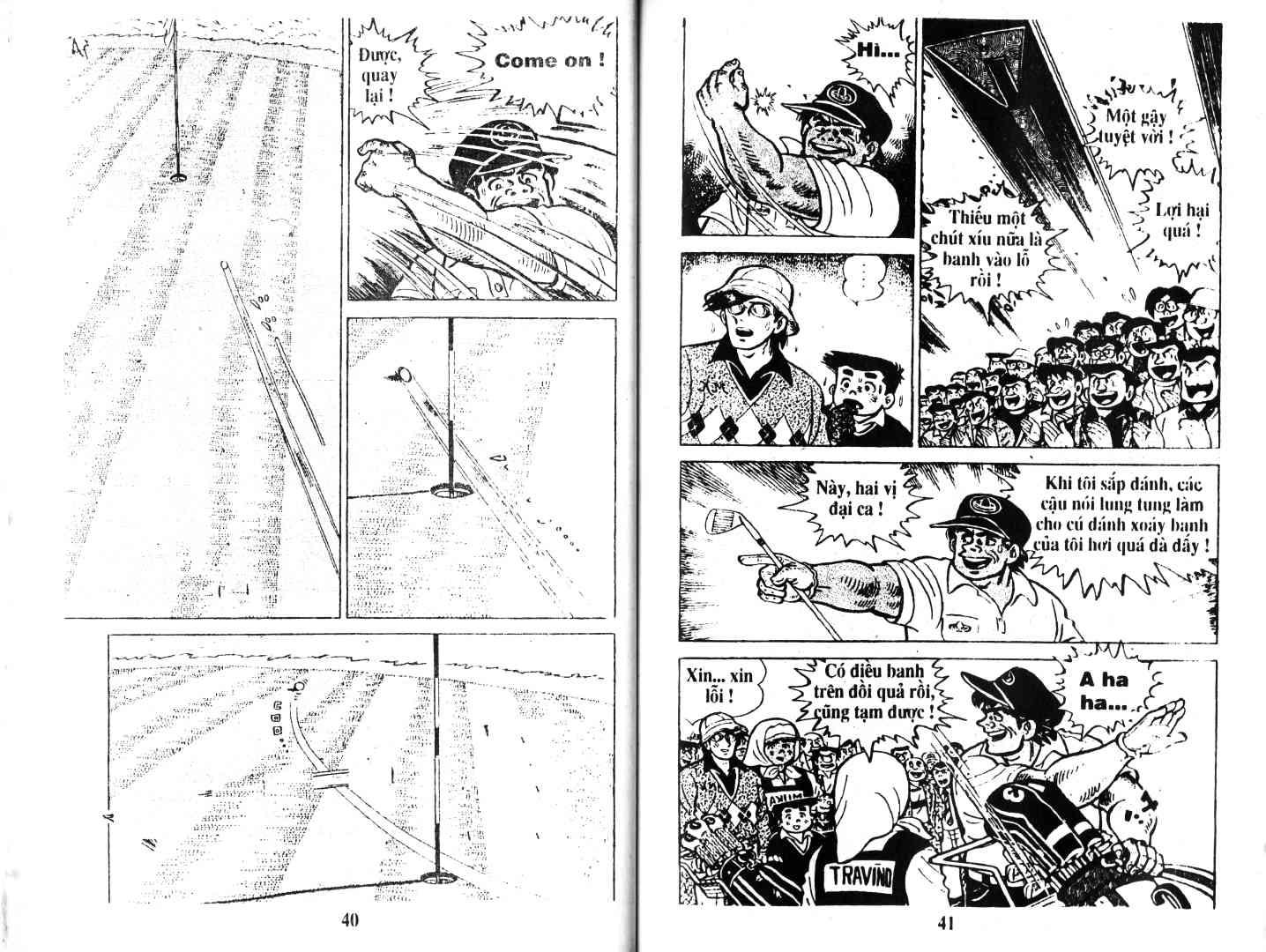 Ashita Tenki ni Naare chapter 42 trang 19