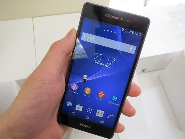 Review Spesifikasi dan Harga Sony Xperia Z2 Docomo (SO-03F)