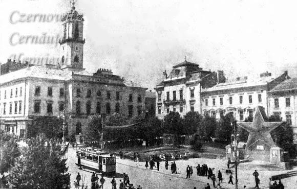Черновцы. Звезда на Красной площади 1940 – 1949 г.г.