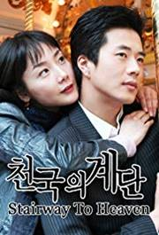 film korea sedih terbaik