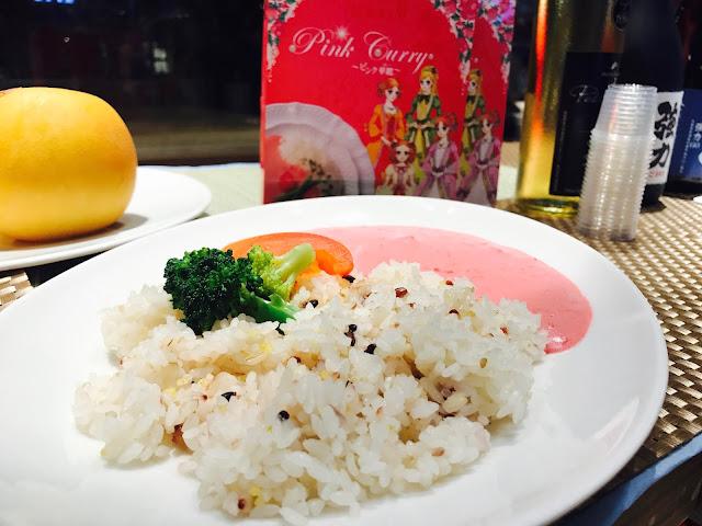 Tottori Night - Pink Curry
