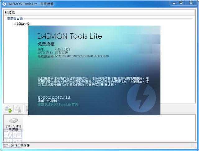 daemon 中文 版