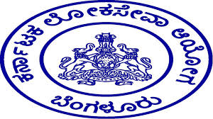 KPSC – Karnataka Public Service Commission Recruitment 2017,Tax officer, Tahsildar, 401 post @ ssc.nic.in @ crpfindia.com government job,sarkari bharti