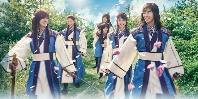 Download Drama Korea Hwarang Batch Subtitle Indonesia