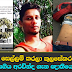Nuwan Kulasekara road accident - Updates
