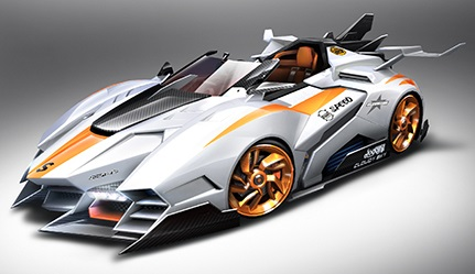 Speed Of Lamborghini Egoista Lamborghini Super Car