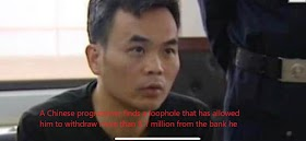 A Chinese programmer finds a loophole that has allowed him to withdraw more than $ 1 million from the bank he works for