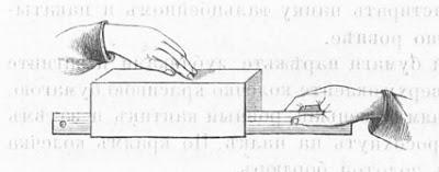 okleivanie+korobki Мастер класс картонаж