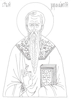 Aieral Coloring Pages