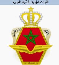 الترشيح للأقسام التحضيرية للمدرسة الملكية للقوات الجوية 2017 – 2018 آخر أجل 10 ماي 2017
