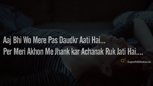 Very Sad And Heart Touching Hindi Urdu Poetry Ghazal Image line 7