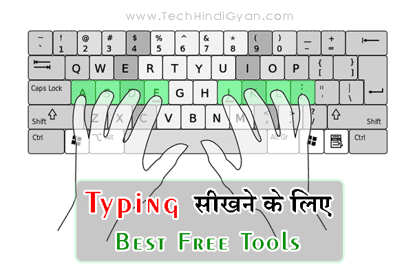 Typing सीखने के लिए Top 3 Best Free Tools | Improve Your Typing Speed