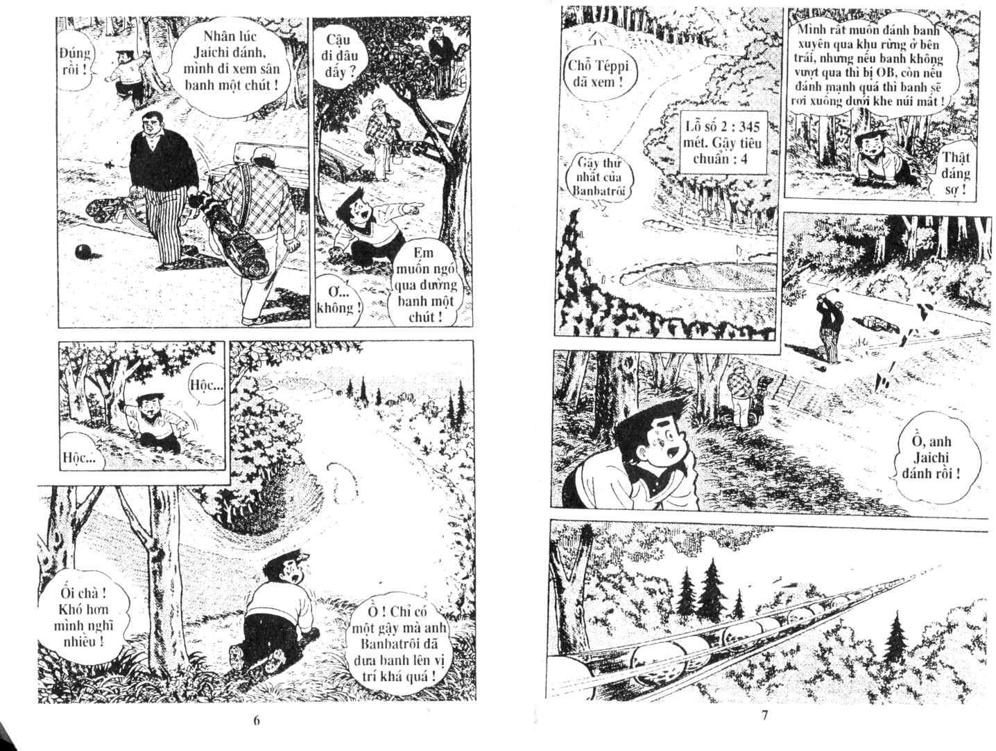 Ashita Tenki ni Naare chapter 16 trang 2