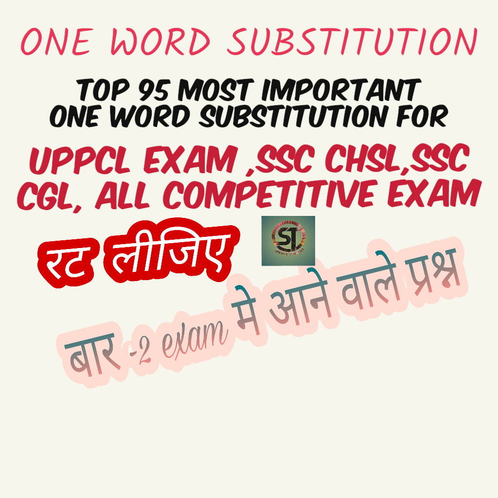 Ssc One Word Substitution Pdf