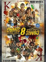 Download Film Comic 8 : Casino Kings Part 2 (2016) Full Movie