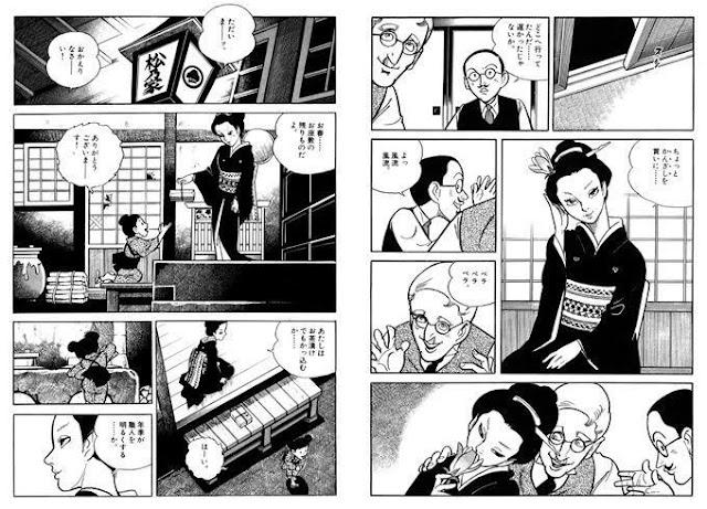 historia geisha Kamimura
