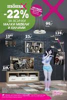 http://www.proomo.info/2017/09/momax-11.html