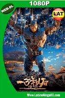 Teana 10.000 Años Después (2015) Latino HD WEB-DL 1080p - 2015
