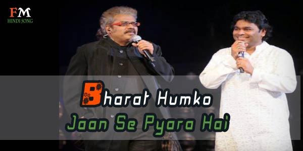 Bhaarat-Humko-Jaan-Se-Pyara-Hai-Roja-(1992)