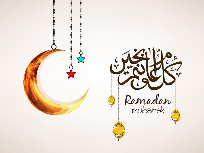 Jadwal Puasa Ramadhan 1439 H - 2018 M di 233 Wilayah Indonesia