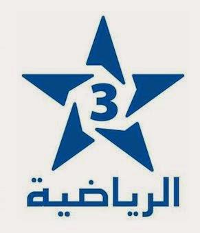 مشاهدة قناة الرياضية المغربية بث مباشر Arryadia Maroc Live