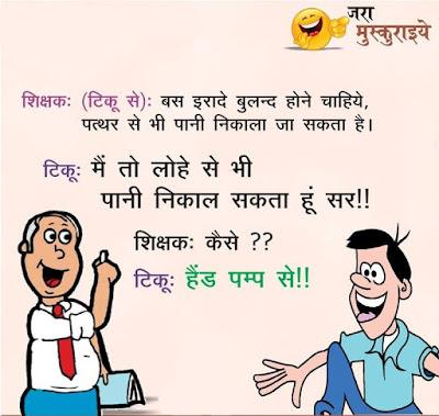english conversation pdf in hindi