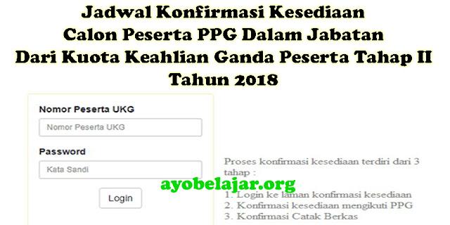 https://www.ayobelajar.org/2018/06/jadwal-konfirmasi-kesediaan-calon.html