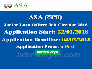 ASA (আশা)  Junior Loan Officer Job Circular 2018