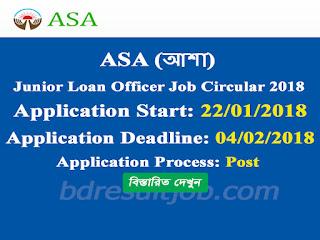 ASA (আশা)  Junior Loan Officer Job Circular 2018