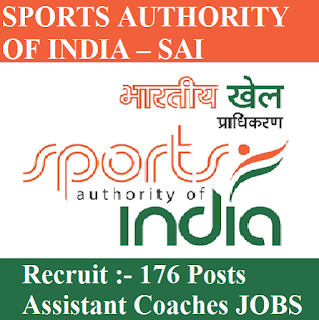 Sports Authority of India, SAI, Diploma, Assistant Coaches, freejobalert, Sarkari Naukri, Latest Jobs, sai logo