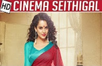 Actress Kangana Ranaut to direct Hindi Movie soon | Cinema Seithigal | 21/05/2017 | Kalaignar TV