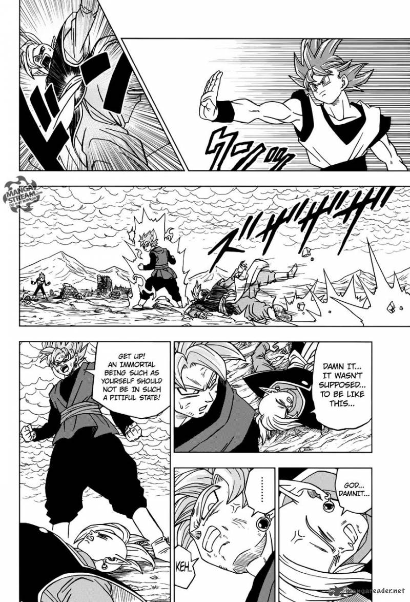 Dragonball Super Manga 7
