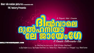 'Dilwale Dulhania Le Jayenge' Malayalam poster look