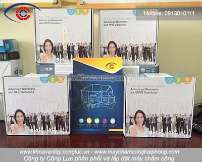 Công ty Cộng Lực chuyên cung cấp và lắp đặt các hệ thống máy chấm công uy tín hàng đầu tại Hải Phòng, Hải Dương, Quảng Ninh, Thái Bình, Nam Định,...