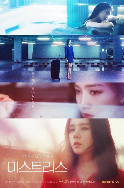 韓劇-情婦-Mistresses-線上看