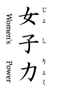 Source: http://shantiphula-intl.blogspot.jp/2014/03/daughter-asks-hey-data-what-is.html