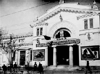 Кинотеатр Ренессанс в Севастополе