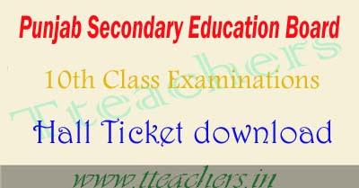 Punjab 10th hall ticket 2017 pseb roll number slip 10th class