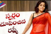 Antham 2016 Telugu Movie Watch Online