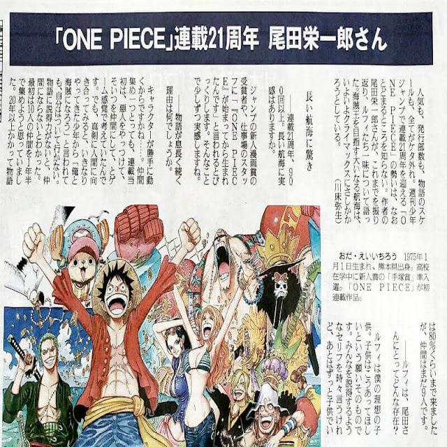 في لقاء أجرته صحيفة Yomiuri اليابانية مع السيد إيتشيرو أودا ذكر السيد أودا بأن مانجا ون بيس ستُنهي 80% من القصة خلال 2018. و يتوقع المعجبون بأن تستمر المانجا نحو 5 أو 6 سنوات قادمة