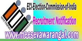 ECI (Election Commission of India) Recruitment Notification 2016