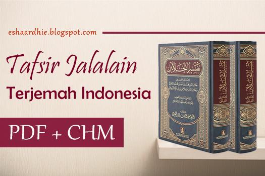 Ebook Terjemahan Tafsir Jalalain