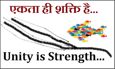 Unity Is Strength In Hindi Story with Moral