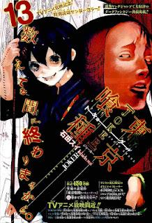 Tokyo-Ghoul-Joker-Bahasa-Indonesia